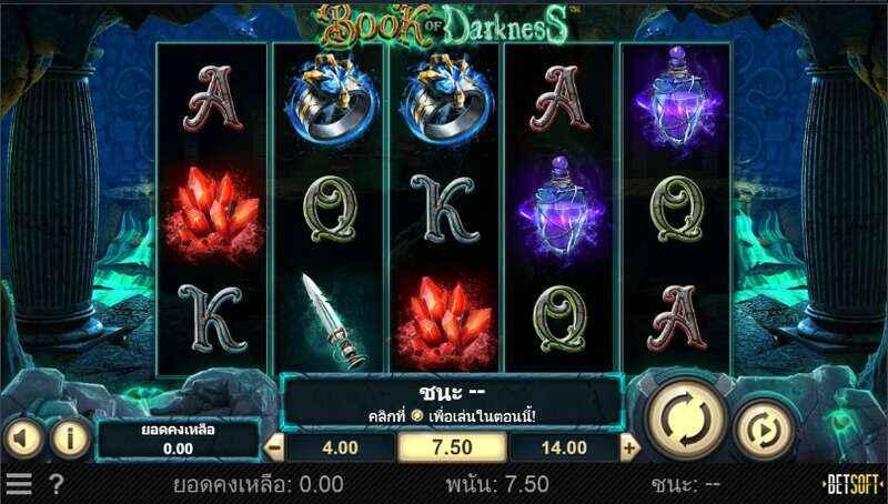 ตัวอย่างเกม slot 1xBet